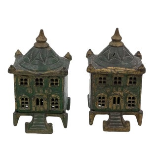 Vintage English Victorian Cast Iron Architectural Still Banks C. 1880 - a Pair For Sale