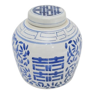 Lidded Double Happiness Ginger Jar For Sale