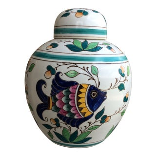 Vintage Colorful Ginger Jar For Sale