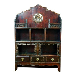 Antique Chinese Altar Cabinet For Sale
