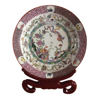 Mid 19th Century Chinese Porcelain Charger For Sale