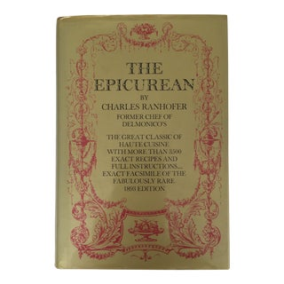 """1971 """"The Epicurean"""" First Dover Edition Cookbook For Sale"""