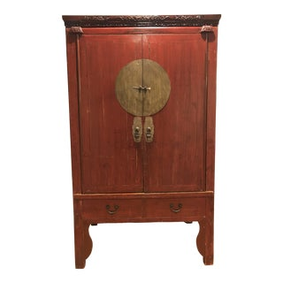20th Century Chinese Wedding Cabinet For Sale