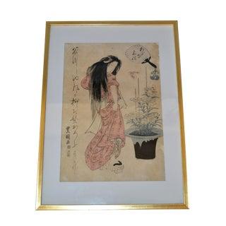 Gilt Framed Utagawa Toyokuni II Geisha Japanese Woodblock Print Parchment Paper For Sale