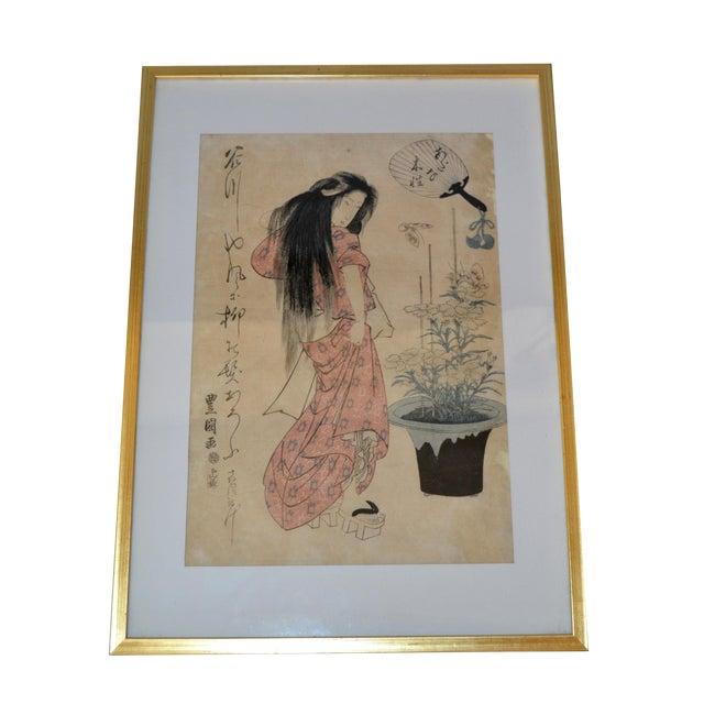Utagawa Toyokuni II Geisha Japanese Gilt Framed Woodblock Print on Parchment Paper For Sale