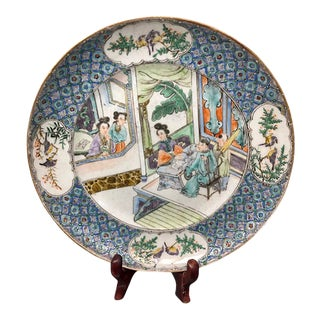 19th Century Export Famille Verte Chinese Plate For Sale
