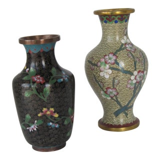 Vintage Cloisonné Vases - A Pair For Sale