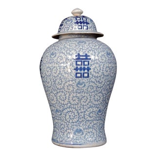 """Chinoiserie Blue & White Double Happiness Ginger Jar 24.25"""" H For Sale"""