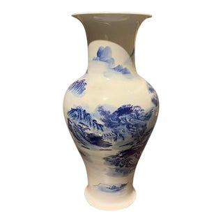 Asian Style Blue and White Vase For Sale