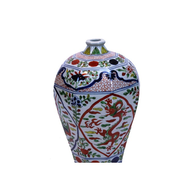 Asian Pasargad N Y Traditional Chinese Vase For Sale - Image 3 of 6