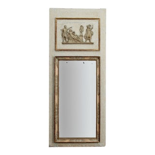 Trumeau Mirror with Antique White and Gilded Finish, c.1920s For Sale
