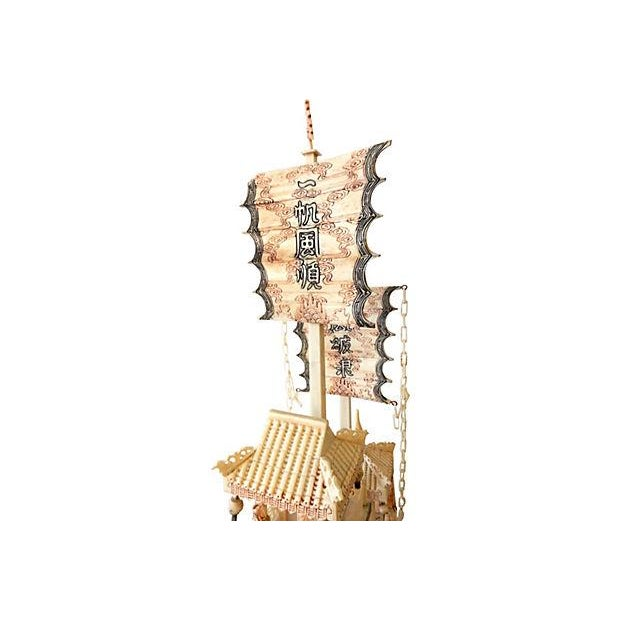 Chinese Carved Bone Boat on Stand - Image 7 of 7