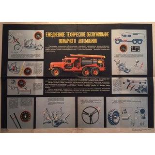 1963 Russian Firetruck Maintenance Poster