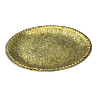 Moroccan Tray W/ Ornate Engravings For Sale