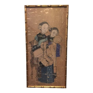 19th Century Chinese Ancestor Chinoiserie Scroll Painting Framed in Gold Bamboo Frame For Sale