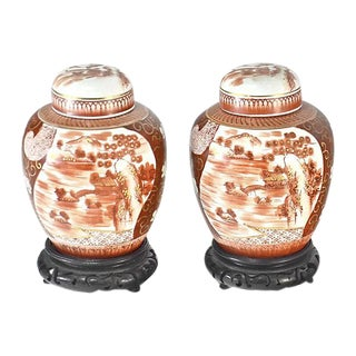 Deep Coral & Gold Ginger Jars - a Pair For Sale