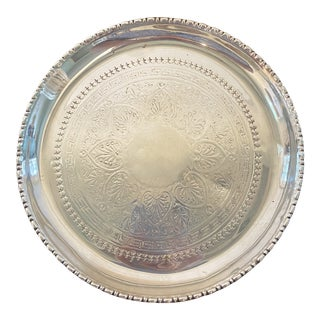 Mid-Century Neoclassical Silver Tray Plate For Sale