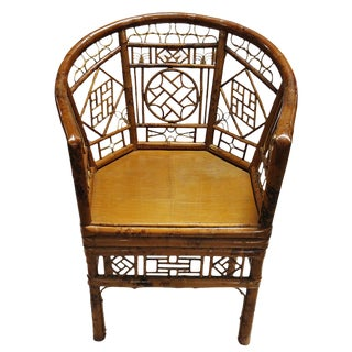 20th Century Asian Style Bamboo Side Chair