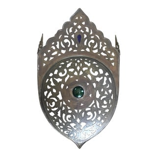 Vintage Moroccan Brass Sconce For Sale