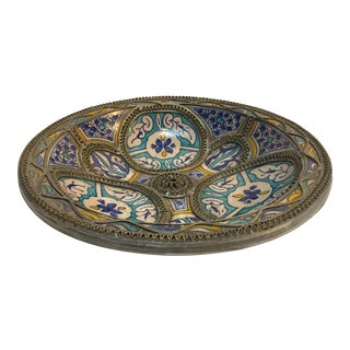 Moroccan Ceramic Plate With Silver Filigree For Sale