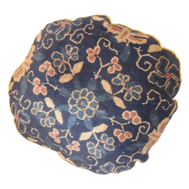 Round Antique Chinese Rug Fragment Pillow - Image 1 of 3