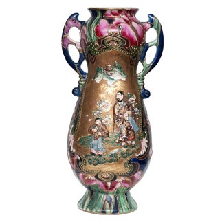 C. 1850 Very Large Japanese Satsuma Vase