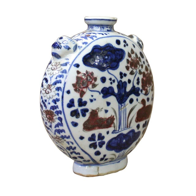 Chinese Red Blue White Porcelain Handpainted Flat Small Vase - Image 2 of 6