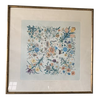 Framed Limited Edition Gucci Accornero Watercolor Print For Sale