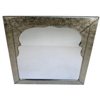 Moroccan Square Silver Mirror W/ Arch Inset For Sale