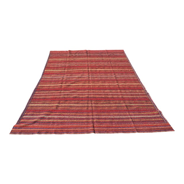 "Afghani Kilim Flat Weave Rug - 5'10"" x 9'5"" - Image 1 of 7"