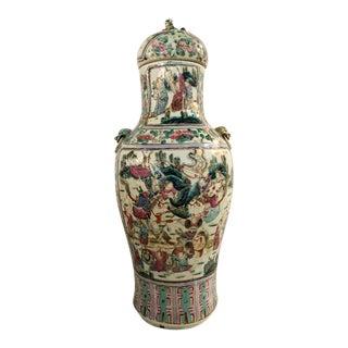 Large Famille Verte Vase Lidded Chinese Thousand Face Ginger Jar Porcelain For Sale