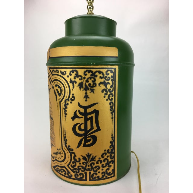 1970s Vintage English Export Chinoiserie Tea Caddy Lamp For Sale - Image 4 of 7
