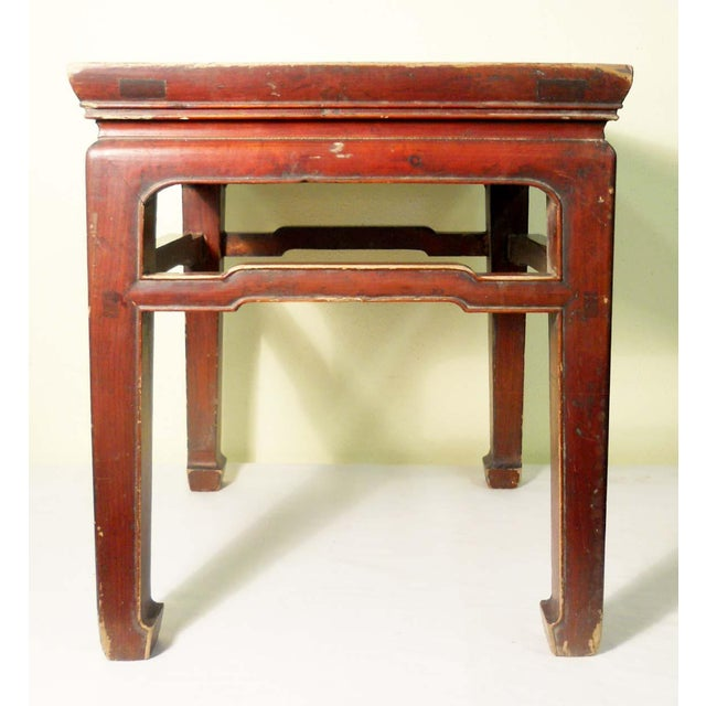 Mid 19th Century Antique Ming Meditation Bench / Side Table For Sale - Image 9 of 11