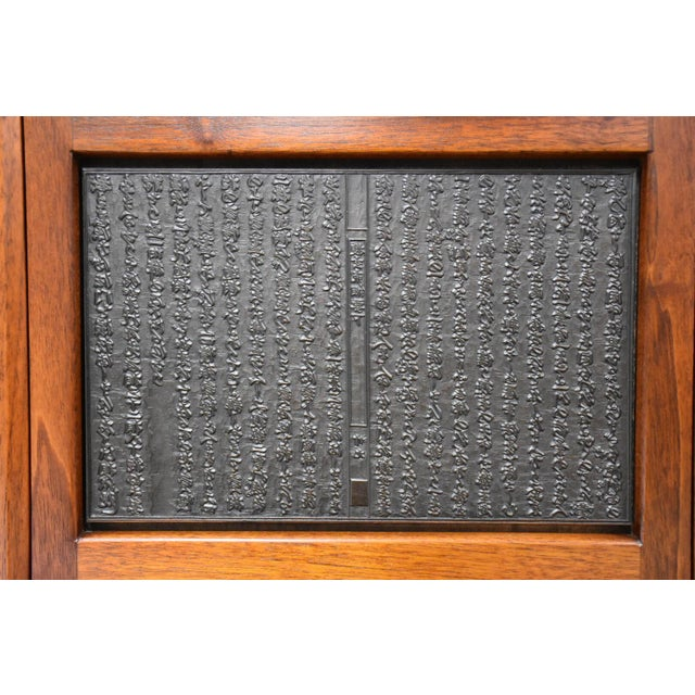 Edward Wormley for Dunbar Janus Credenza For Sale - Image 12 of 13