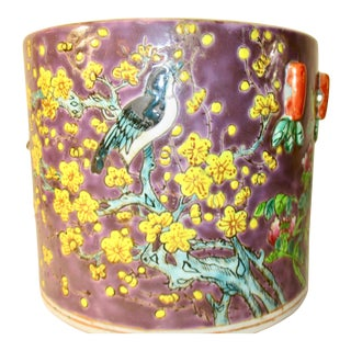 1980s Chinese Cachepot in Lavender Glaze For Sale
