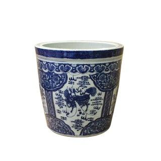 Chinese Blue White Kirin Flower Porcelain Pot Vase