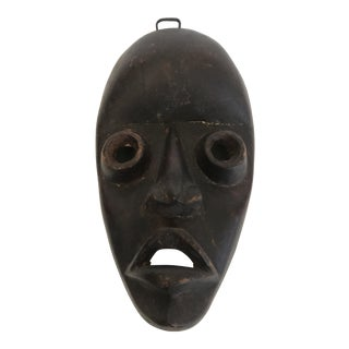 Carved Wood African Ivory Coast Dan Mask For Sale