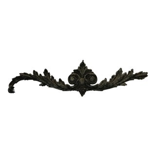 Metal Architectural Fragment For Sale
