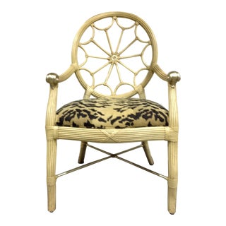 1990s Vintage Animal Print Fabric Rattan Spider Back Arm Chair For Sale