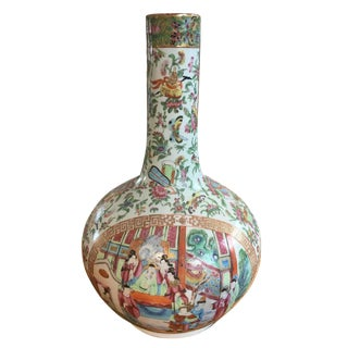 Rose Canton Vase, Late 19th Century