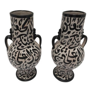 Pair of Moroccan Glazed Ceramic Urns With Arabic Calligraphy From Fez