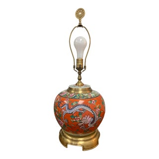 Vintage Late 20th Century Wildwood Chinese Lamp For Sale
