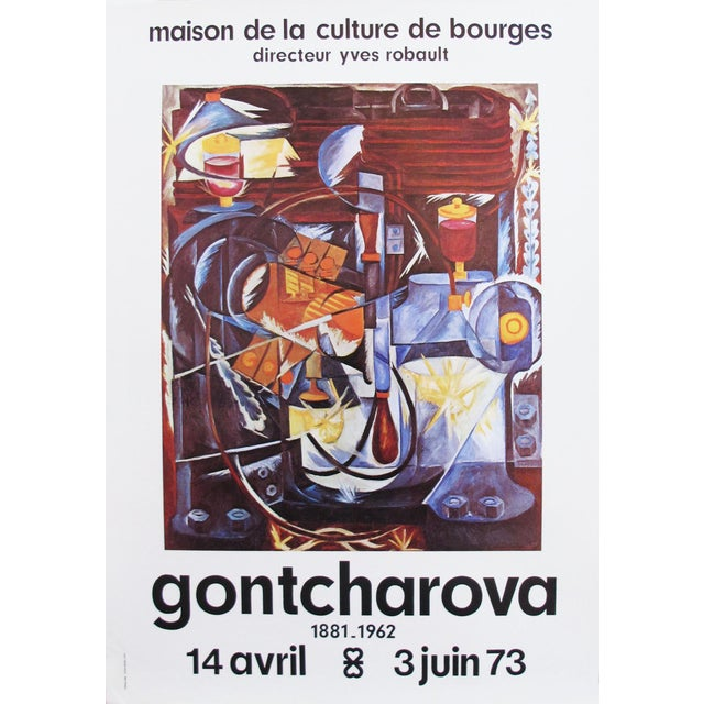 1973 Abstract Cubist Exhibition Poster, Gontcharova For Sale - Image 5 of 5