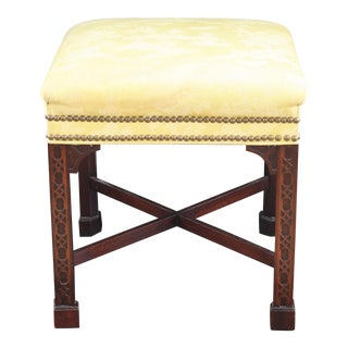 Vintage Chinese Chippendale / Chinoiserie Style Stool by Hickory Chair For Sale