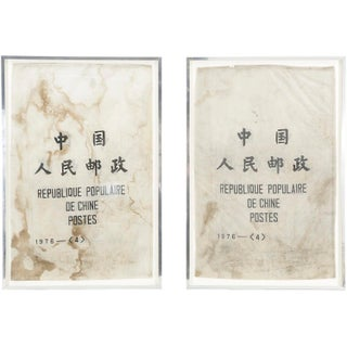 Vintage Chinese Mail Bags - A Pair