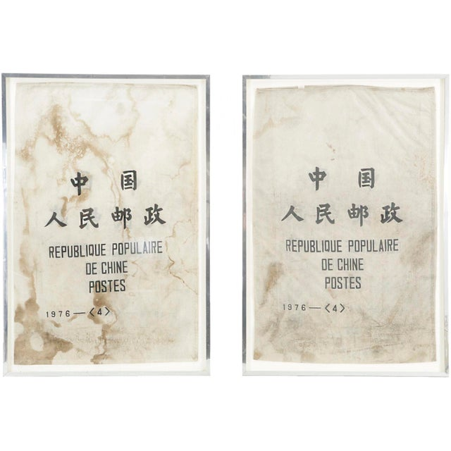 Vintage Chinese Mail Bags - A Pair - Image 6 of 6