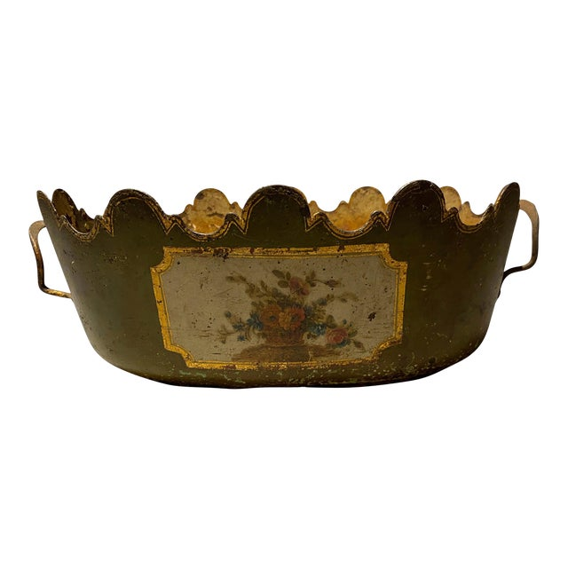 "Louis XVI Tole Monteith ""Verriere"" For Sale"