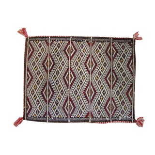 Moroccan Berber Pillow Sham For Sale