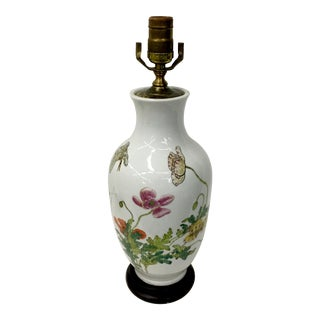 Vintage Chinese Flowers and Butterflies Vase Lamp