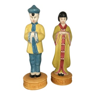 Vintage Japanese Married Couple Figurines - A Pair